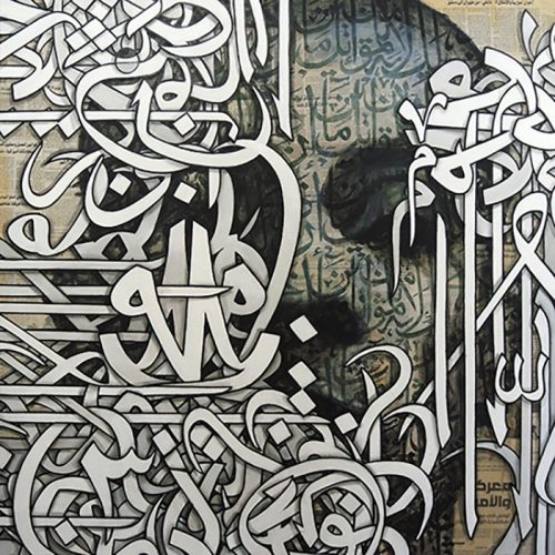 Baghdad Shie'i & Sunni VIII