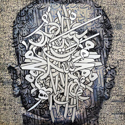 Baghdad Shie'i & Sunni IX