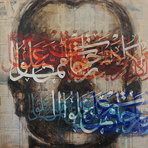 I am Baghdad XVI