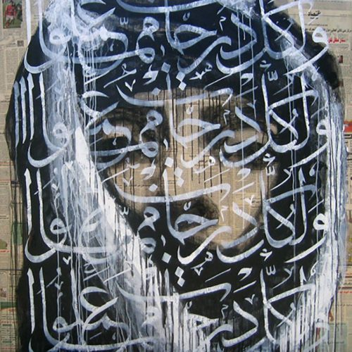 I am Baghdad III