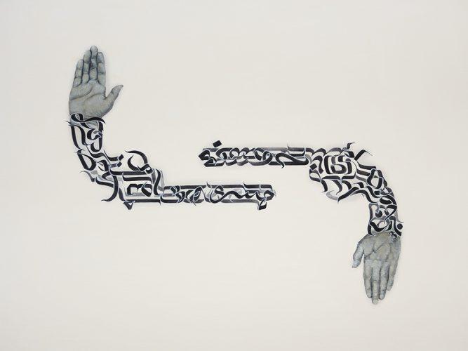 If Words Could Kill (Serpentine Mughal Daggers II)