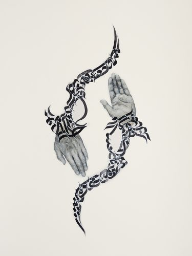 If Words Could Kill (Serpentine Mughal Daggers I)