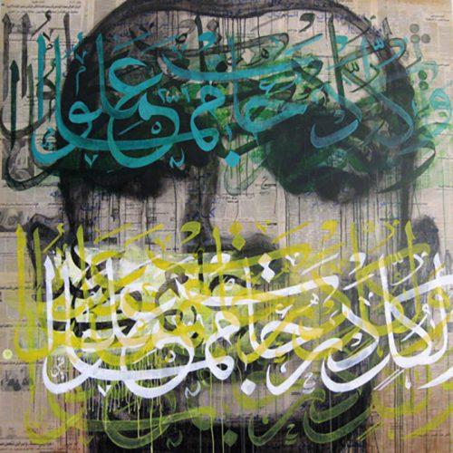 I am Baghdad XIII