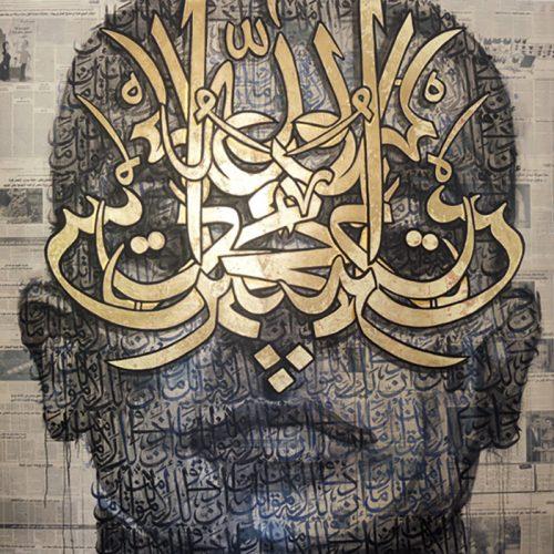 Baghdad Shie'i & Sunni V