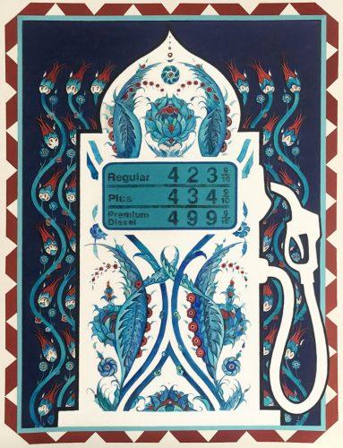 Petrol Pump _ Blue